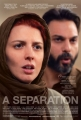 a-separation-poster
