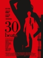 30-beats-poster-02