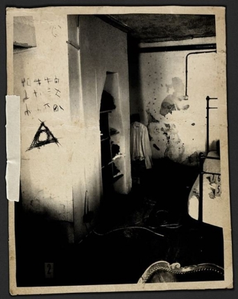 paranormal-activity-the-marked-ones-10