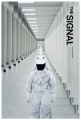 the-signal-poster-01
