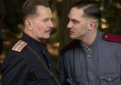 Review: 'Child 44' Starring Tom Hardy, Noomi Rapace, Gary Oldman And Joel Kinnaman