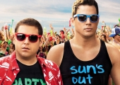 '22 Jump Street' Interviews with Jonah Hill and Channing Tatum | EXCLUSIVE