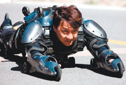 "Jackie Chan in ""Chinese Zodiac"""
