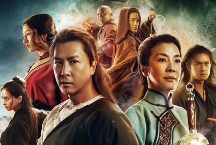 Crouching Tiger, Hidden Dragon: Sword of Destiny