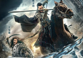 "Donnie Yen in ""The Iceman 3D"""
