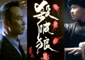 "Simon Yam and Max Zhang in ""SPL 2"""