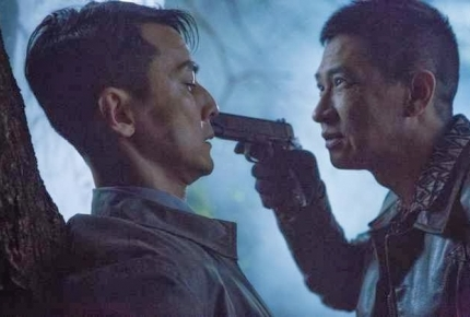 "Daniel Wu and Nick Cheung in ""That Demon Within"""