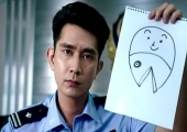 "Stephen Chow's ""The Mermaid"""
