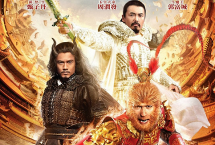 """Chow Yun-Fat, Aaron Kwok, and Donnie Yen in """"The Monkey King"""""""