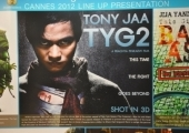 "Tony Jaa in ""Tom Yum Goong 2"""
